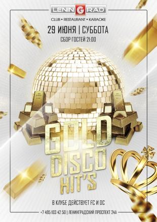 29 июня 2019 | GOLD DISCO HITS