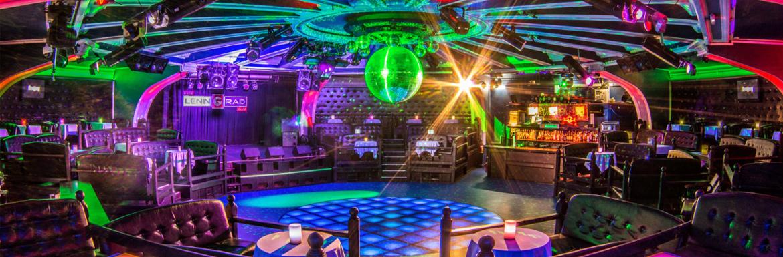 ночные клубы дискотека 90 москва клубы
