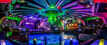 дискотека 80 х в москве ночной клуб